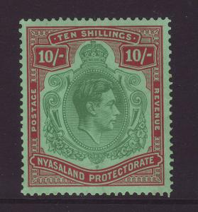 1938 Nyasaland 10/- Keyplate Ordinary Paper U/Mint SG142a