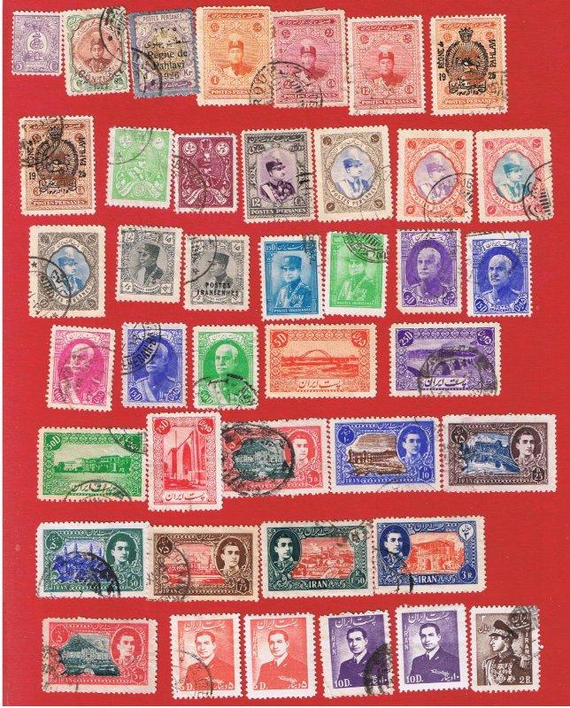 Iran #75//958  VF used Various Scenes Free S/H