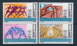 [55620] Tchad 1971 Ancient Olympic games Marathon Wrestling MNH