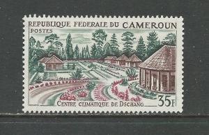Cameroun # 434 Unused Hinged