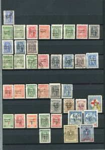GREECE; 1912-14 early Provincial Administration Optd. issues useful LOT