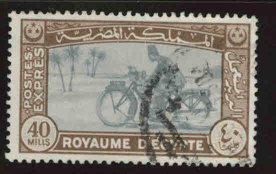 EGYPT Scott E4 Used Special delivery motorcycle postman 1944