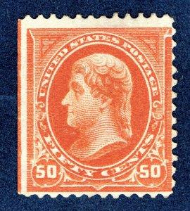 [0182] 1895 Scott#275 mint no gum (Little tear)