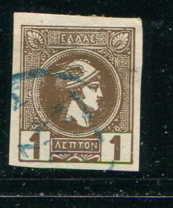 Greece #90 Used