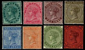 1882-87 India # 36-42 & 45 QV Watermark 39 - Mixed Gum - F/VF+ - $56.46 (E#3840)