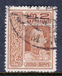 Thailand - Scott #145 - Used - SCV $1.20