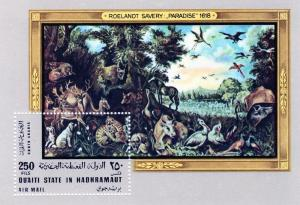 Qu'aiti State in Hadhramaut 1968 PARADISE ART s/s Perforated Mint (NH)