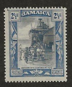 JAMAICA SC# 92a  F/MLH