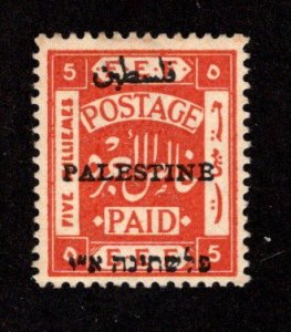 PALESTINE  SC# 19  FVF/MOG