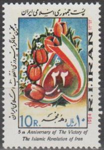Persia #2146 MNH F-VF (SU673)