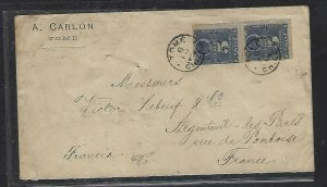 CHILE  (P3108B) 1889   COLUMBUS 5 C X2  ON COVER  TOME   TO FRANCE