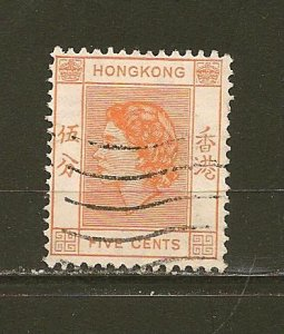 Hong Kong 185 Queen Elizabeth II Used