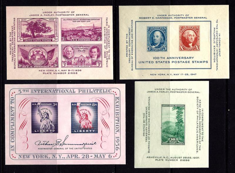 778, 797, 948, 1075 Mint,OG,NH... (4) Souvenir Sheets... Stock Photo