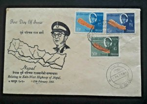 1964 Nepal East West Highway Map King Mahendra First Day Illustrated Cover