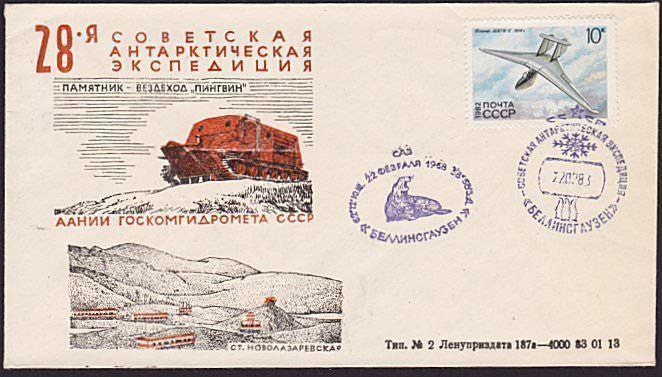 RUSSIA ANTARCTIC 1983 28th Expedition cover.................................6540