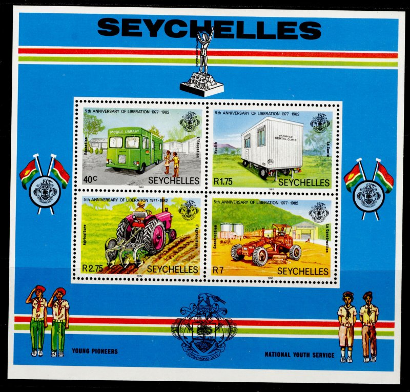 SEYCHELLES QEII SG MS537, 1982 5th anniv liberation mini sheet, NH MINT.