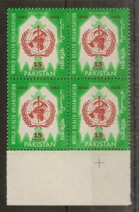 Pakistan 1968 WHO 'Pais' Variety SG258A Mint Block