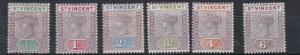 ST VINCENT  1899    S G 67 - 93   VARIOUS VALUES TO 6D MH SOME OLD HINGE REMAINS