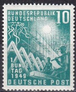 Germany #665 MNH CV $30.00 (A18427)