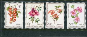 Papua New Guinea #228-31 Mint