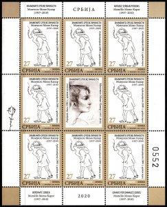 SERBIA 2020 FAMOUS PERSONS PERSONNES CÉLÈBRES BERÜHMTE PERSON SHEET [#2009SH]