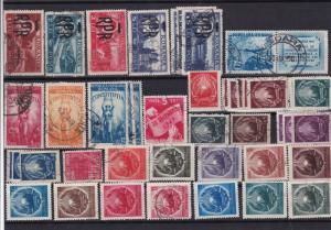 Romania Stamps Ref 14229