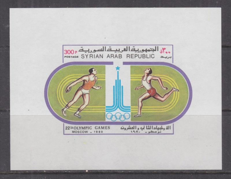 SYRIA, 1980 Olympic Games, Moscow Sheet, mnh.