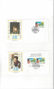Republic of Korea FDC 1979 International Year of the Child Official Cachet