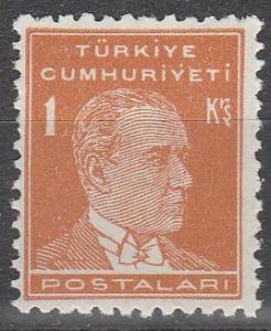 Turkey #1118 MNH  (S6094)