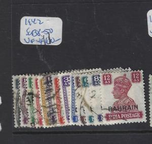 BAHRAIN  (P2302B)  ON INDIA KGVI   SET  SG 38-50    VFU
