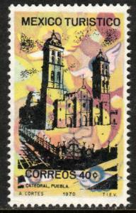 MEXICO 1011, TOURISM PROMOTION, PUEBLA CATHEDRAL. MINT NH