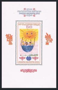 Bulgaria 2853E,2853E imperf,MNH.Michel Bl.125A-125B. Children's drawings,1982.