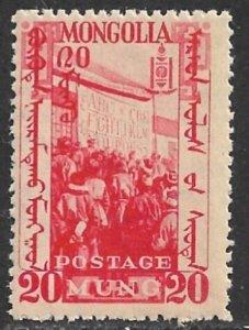 MONGOLIA 1932 20m STUDYING LATIN ALPHABET Pictorial Sc 67 MNH