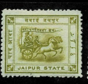 INDIA  JAIPUR 1/4AS STAMPS OLIVE  S G NO 23? LMM