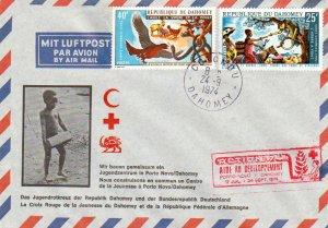 Dahomey Scott 319-320 Rubberstamp Address.