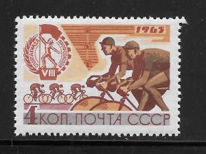 Russia #3076 MNH Single