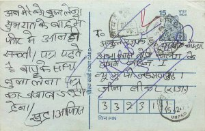 India India Entier Postal stationery Tiger