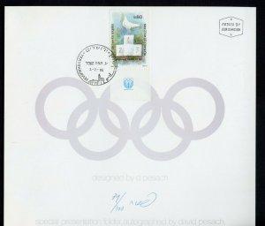 ISRAEL 1984  OLYMPIC  DESIGNER FOLDER AUTOGRAPHED BY DESIGNER OF THE STAMP