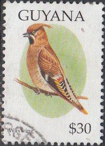 Guyana #2938   Used
