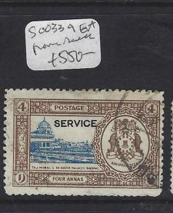 INDIA NATIVE STATE BHOPAL    (PP0508B)  SG O339A   FRAME DOUBLE  VFU  VERY RARE