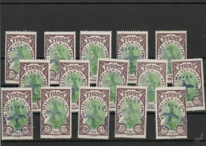 Ethiopia 1929 Aircraft Overprint Stamps ref R 17193