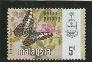 Penang  Scott#  76  MH  (1971 Butterfly)