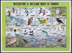 Uganda, Fauna, Birds, Waterfowl & Wetland Birds MNH / 1995