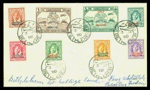 PALESTINE - TransJORDAN 1950.JAN.3 BETHLEHEM west bank multifrank internal cover