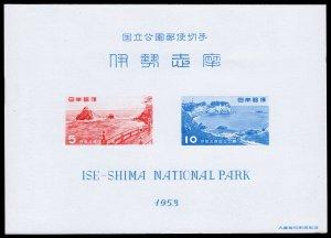Japan Scott 586a Souvenir Sheet & Folder (1953) Mint NH F-VF C