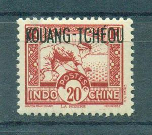 French Offices in China Kwangchowan sc# 121 mnh cat value $.80