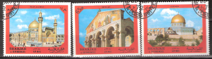 Sharjah stamps. Used Jerusalem & Mosques 1972