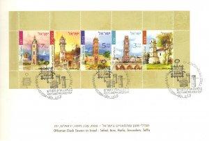 ISRAEL: TELEBUL 2004     (NPS21 #234)