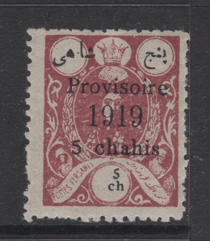 Iran - Persia 1919 5c Stamp Scott 619 MH