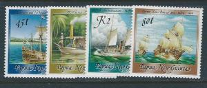 Papua New Guinea 672//676 4 diff